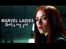 MARVEL Ladies That's My Girl