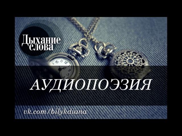 5. Стихи из романа Взгляд в темноту - автор Светлана Казакова