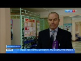 Вести-Москва    Школу в Подмосковье назвали в память Героя России Сергея Ашихмина