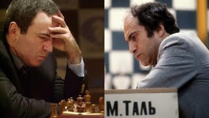 Alexey Pugach - Шахматы. Таль против Каспарова: последняя встреча Шахматных Королей