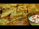 Пирог с тыквой чесноком луком имбирём и курятиной Просто вкусно недорого