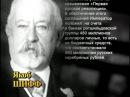 023 История России ХХ век Распутин