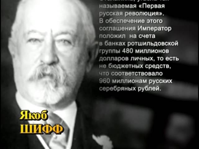023. История России. ХХ век. Распутин