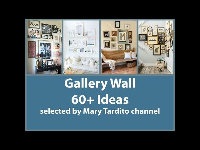 Множество идей создания в доме настенной галереи с семейными фото, картинами, вдохновляющими цитатами и винтажным декором.