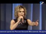 Репортаж о благотворительных концертах Наталии Москвиной