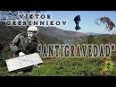 VIKTOR GREBENNIKOV ANTI-GRAVEDAD