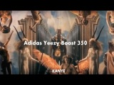 Adidas Yeezy Boost 350 Together Kanye Tribute