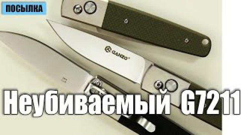 Нож Ganzo G7211 Краш тест