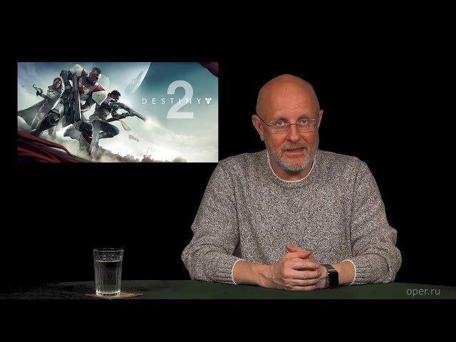 Опергеймер News: особенности ПК-игр, деньги Г. Ньюэлла и action-RPG, сделанная в одиночку