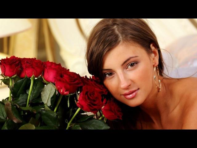 Вот это песня Очень красивая Розы для тебя Послушайте