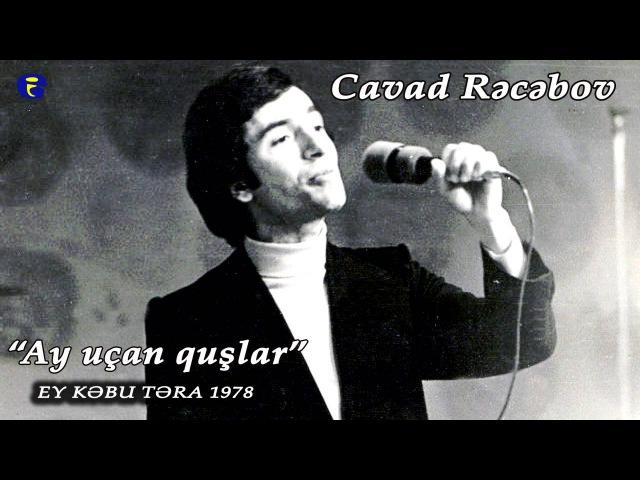 Cavad Recebov - Ay Ucan Qushlar fars dilinde | Ey kebu tera 1978