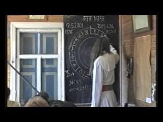 Тайные Знания Волхвов: Курс 1. Звёзды и Земли (урок 30. Сварожий Круг)