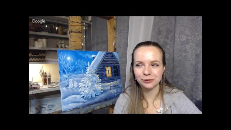 Надежда Ильина. 11 декабря 2017 года.
