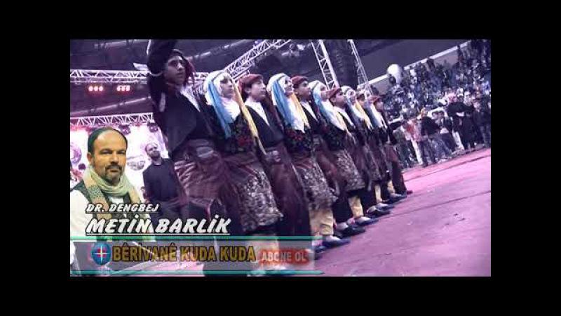 Metin Barlık Berivane Kuda Kuda - Kürtçe Oyun Havaları - Gowend Delilo Halay