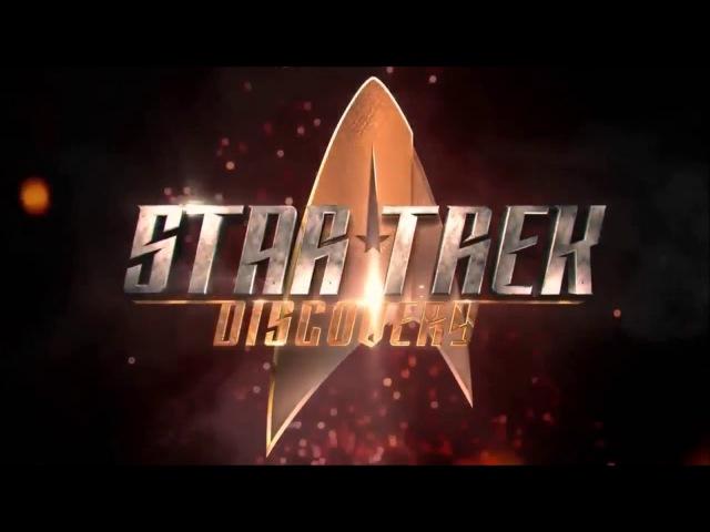 STAR TREK DISCOVERY T'kuvma Promo HD Doug Jones, Sonequa Martin Green, Anthony