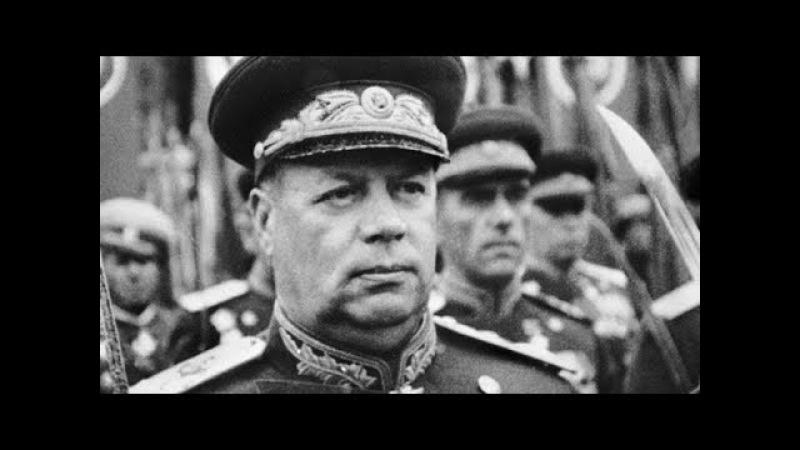 ЛЕГЕНДЫ АРМИИ. Федор Толбухин. 27 09 2017.