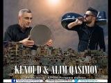 Alim Qasimov &amp Kenan Terlanoglu (Ud ifa