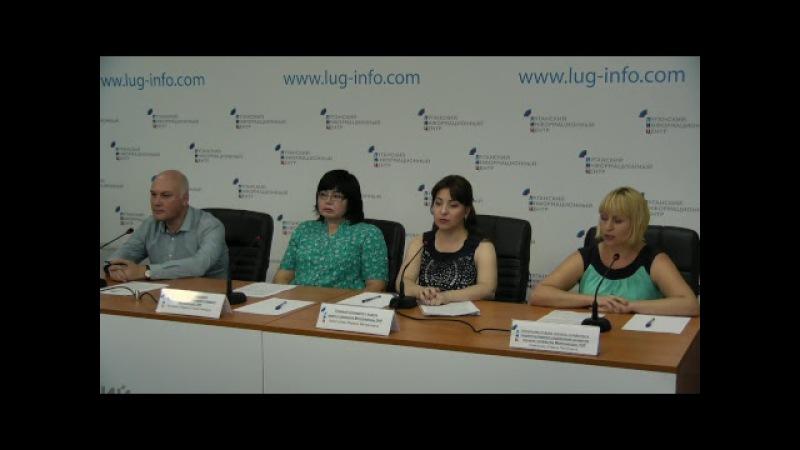 Брифинг об угрозе экологической катастрофы на подконтрольной Киеву территории ...