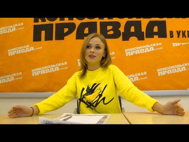 актриса Анна Кошмал (часть 1)