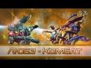 Starcraft 2 🎬 Любэ - Комбат Lube Kombat - SC2 Animation