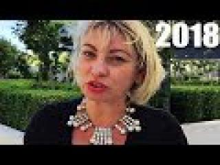 СКОРПИОН - ГОРОСКОП на 2018 год от Angela Pearl / Анжела Перл