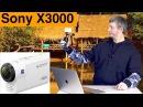 Sony X3000 Мой опыт путешествия с Экшн Камерой Камбоджа