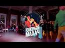 ЮЖНЫЙ МАХАЧ | Waack Kids Final | Полина Софа