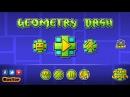 Прохождение уровня в Geometry Dash - Base After Base |Hamully