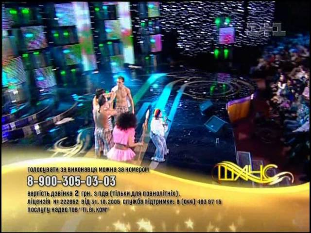 Детские песни Дима Бородин (Dima Borodin) - Джамайка (Djamaika)