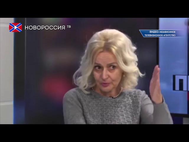 Фарион снова оскорбляет русскоязычных
