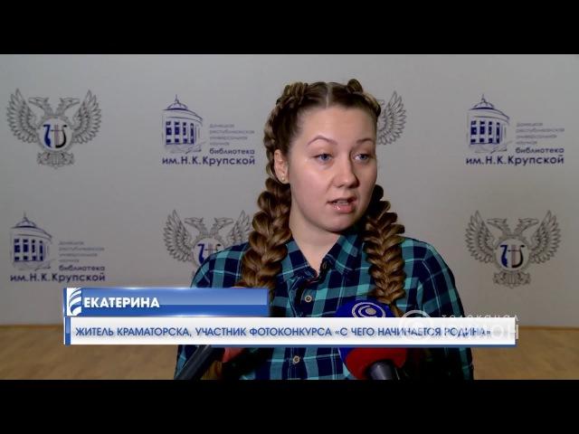 Девушка из Краматорска — участник донецкого фотоконкурса. 20.11.2017, Панорама