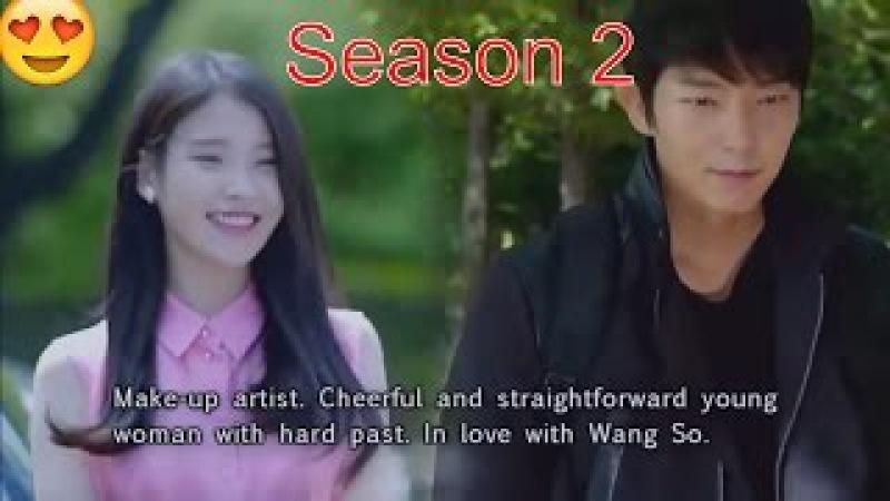 MOON LOVERS Season 2 Scarlet Heart Seoul 달의연인 ost 보보경심