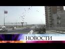 ВРостове-на-Дону после реконструкции открыли Ворошиловский мост.