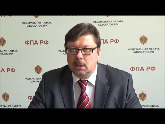Алексей Кузнецов «Фёдор Плевако – образец российского адвоката?» (вебинар ФПА Р...