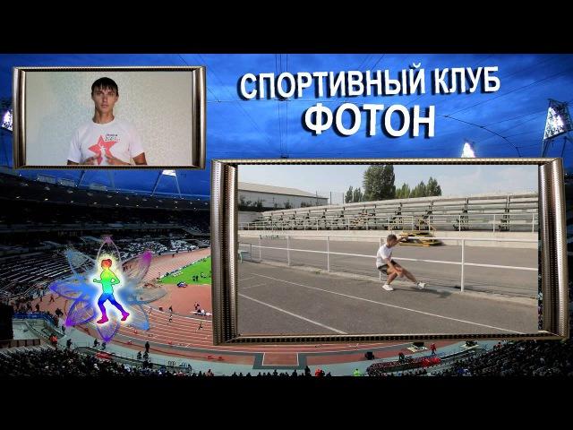 Как тренировать ноги для бега на длинные дистанции Часть 1