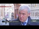 «Слепые» аферы ЦБ России. Украдено полтриллиона рублей