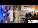 FFW SS 2017 I Street Style г. Херсон, Украина