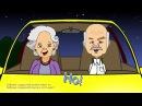 Песенка про бабушку с дедушкой