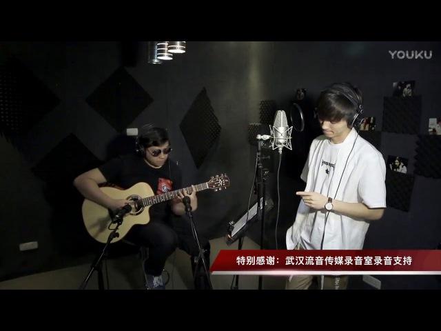 【郝浩涵梦工厂】吉他弹唱 Love is over 逝去的爱(歌手 易浩)