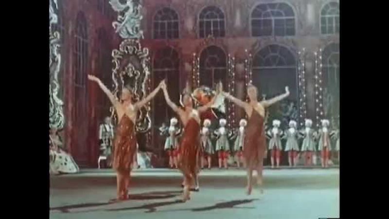 Хрустальный башмачок (1960) Полная версия