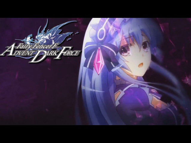 Fairy Fencer F: Advent Dark Force - Opening Cutscenes
