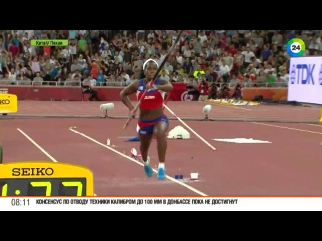 Усейн Болт не торопясь добежал до финала чемпионата мира в Пекине