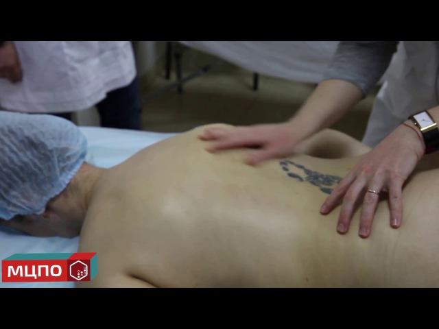 Вагинальный массаж видео ну!