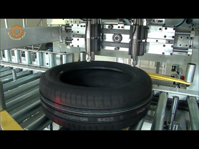 Как работает автоматический шиномонтаж в Корее