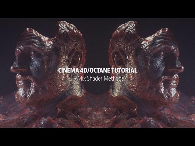 Cinema 4D Tutorial- Mix Shader Octane Methods