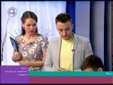 WorldSkills Hi-Tech 4 канал. Выпуск 01.11.2017