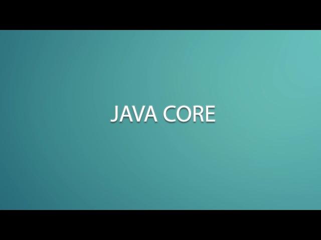 Java-сore за час на примере псевдо-продакшена