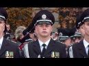 Сергій Князєв привітав курсантів та ліцеїстів НАВС зі складанням присяги