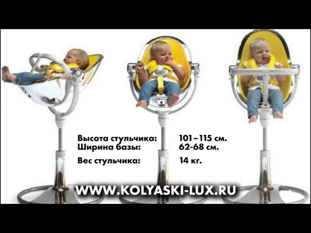 Видео обзор стульчика 3 в 1 Bloom Fresco Chrome (Блум Фреско Хром) от официального дилера Bloom