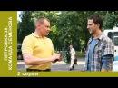 Петровка 38 Команда Семенова 2 Серия Сериал Детектив Амедиа